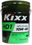 Kixx HD1 10W40 CI-4/SL  20л | Fully-Synthetic